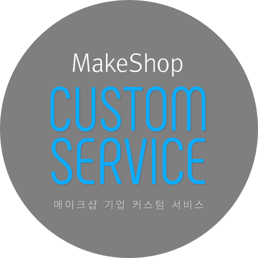 MAKESHOP CUSTOM SERVICE